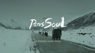Domenica 9 ottobre - ore 15.45 Sala Fronte del Porto - Cinema PortoAstra Undici tibetani, ferventi buddisti, intraprendono un cammino di oltre duemila chilom...