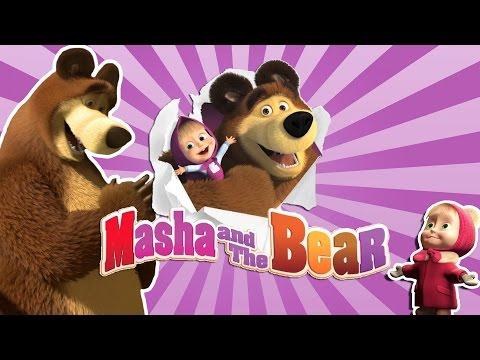 Маша и Медведь - 1 серия / Masha and the Bear - 1 episode