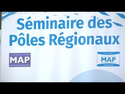 Vers le renforcement de l'autonomisation et l'ancrage des pôles régionaux de la MAP