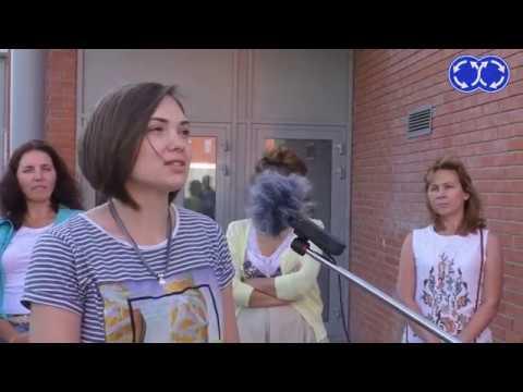 Президент ФХР против граждан РФ