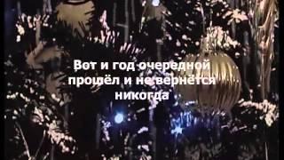 Новый год (караоке) на прогноз погоды на СССР
