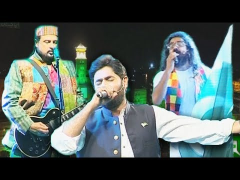 Agay Barho Pakistan - 14 August 2017 - Dunya News