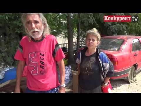 Квартал настръхна срещу бездомници във Враца