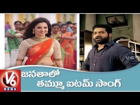 Tamanna Item Song In Jr NTR's Janatha Garage Movie