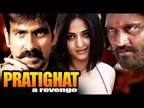 Pratighat - A Revenge | Full Movie | Vikramarkudu | Ravi Teja | Anushka Shetty | Hindi Dubbed Movie