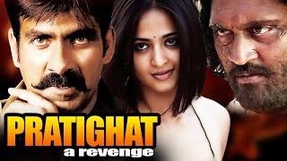 Nonton Pratighat   A Revenge   Full Movie   Vikramarkudu   Ravi Teja   Anushka Shetty   Hindi Dubbed Movie Film Subtitle Indonesia Streaming Movie Download