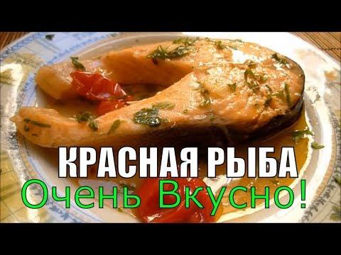 Как вкусно и недорого приготовить рыбу