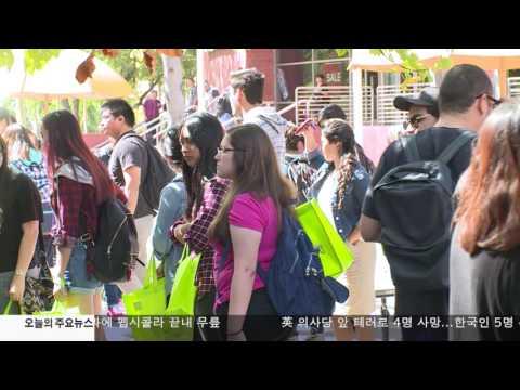 캘스테이트 등록금 인상 3.22.17 KBS America News