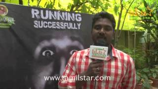 Bala at Ahh Movie Success Meet