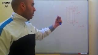 Cylindre creux chargé uniformément