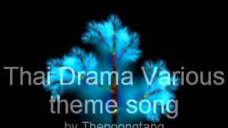 Thai Drama Various Theme Song