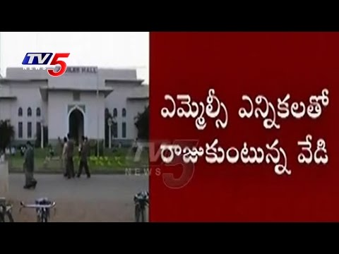 All Party Leaders Now Focused On MLC Elections In Telangana | TV5 News 30 November 2015 09 08 AM