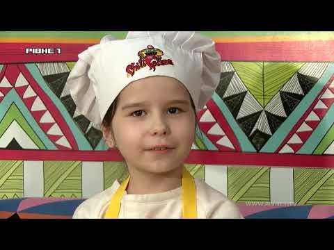 """<a href='/Info/?id=89364' >Вчимося готувати суші у 55 випуску програми """"Кумедні пекарі Рівне 1"""" [ВІДЕО]</a>"""