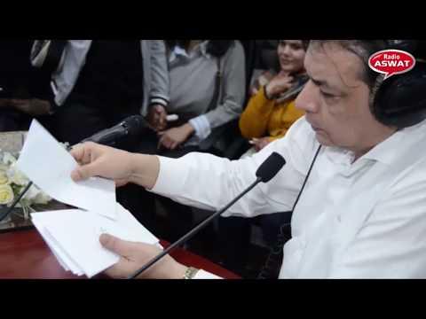 لحظة الإعلان عن الفائزين خلال عيد ميلاد راديو أصوات 11