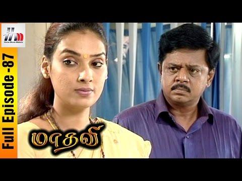Madhavi Tamil Serial | Episode 87 | Madhavi Full Episode | Sara | Seenu | Home Movie Makers