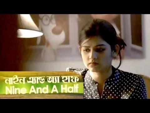 Bangla Natok Nine And A Half Part 176 - Natok LFDE