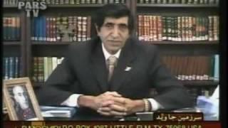 سخنان استاد بهرام مشیری در مورد احمد کسروی و امام رضا