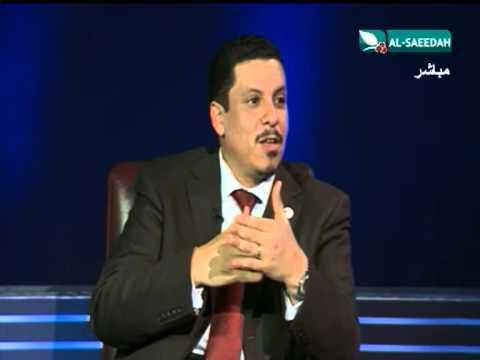 حديث الأمين العام لمؤتمر الحوار الدكتور أحمد بن مبارك لقناة السعيدة