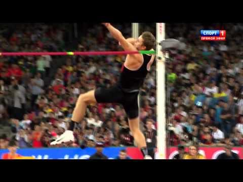 2.34 Derek Drouin HIGH JUMP WORLD CHAMIONSHIP Beijing 2015 final man