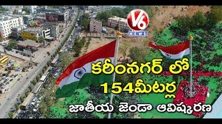 TRS MP Vinod Hoists Tallest National Flag In Karimnagar Arts College Ground