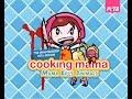 Mahahahahahah cooking Mama Mama Kill Animals