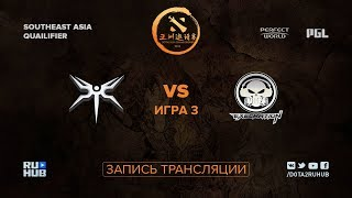 Mineski vs Execration, DAC SEA Qualifier, game 3 [Mortalles]
