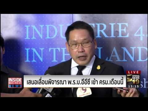 Rerun : Inside Business News | on Spring News TV [23-5-60]