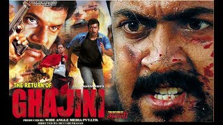 Super Deal is a New 2017 Dubbed South Indian Movie in Hindi Starring Surya Sivakumar & Trisha Krishnan. It's a Tamil Action Blockbuster of 2017 Dubbed in Hindi.The Film Turned to be Blockbuster at Box Office. Watch & Enjoy the Powerful Unlimited Action.Surya Sivakumar, is a thug and dealmaker with a band of boys handpicked from the slums of Chennai. Aaru's mentor Viswanathan (Ashish Vidyarthi) protects him, because Aaru gives him the violent undercover he needs. When Vishwanthan declares war on his bitter rival Reddy (Jaya Prakash Reddy), Aaru assists him. But Vishwanthan betrays him, resulting in the deaths of Aaru's subordinates. Aaru thus realizes Vishwanathan's true, evil nature and vows to destroy his power. There is also a subplot involving Aaru's romance with the college student Mahalakshmi (Trisha Krishnan).Click to Susbscribe Us: http://goo.gl/Bscph8