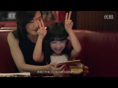 Xiaomi Redmi Pro Commercial