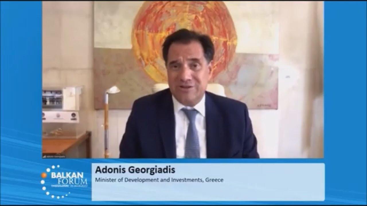 Γεωργιάδης:Η Θεσσαλονίκη τόπος συνάντησης για τις βαλκανικές χώρες σε καινοτομία- επιχειρηματικότητα