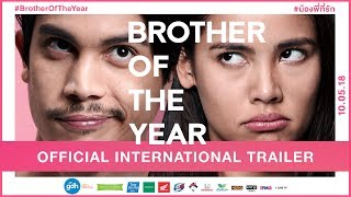Video BROTHER OF THE YEAR: Official International Trailer (2018) | GDH MP3, 3GP, MP4, WEBM, AVI, FLV November 2018