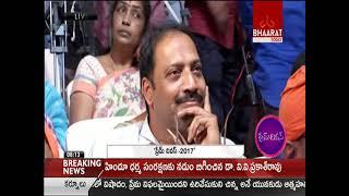 MP Kavitha in Prem DIvas