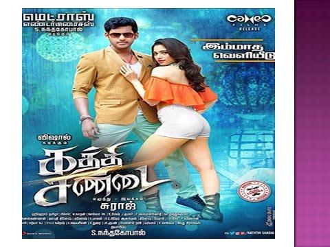 கத்தி சண்டை - Kaththi Sandai - Tamil Trailer | Vishal, Vadivelu, Tamannaah