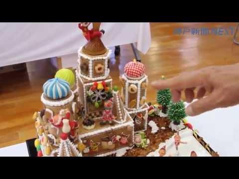 クリスマスケーキコンテスト