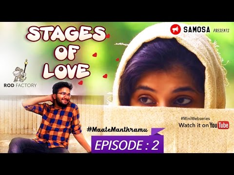 Stages of Love - Episode - 2 - ChoopuluKalisinaSubhavela - Telugu Web Series - Rod Factory