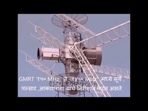 GMRT science day 2017 Pulsar Model and GMRT Subsystem_Telescope videos