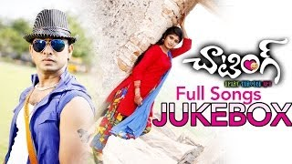 Chatting Telugu Movie  Full Songs || Jukebox || Abhinaya Krishna,Sunitha