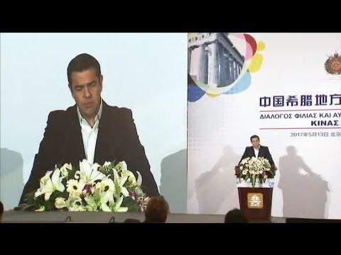 Σειρά οικονομικών συμφωνιών υπέγραψε ο Α.Τσίπρας στο Πεκίνο