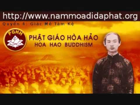 PGHH: Quyển 4 - Giác Mê Tâm Kệ (NamMoADiDaPhat.org)