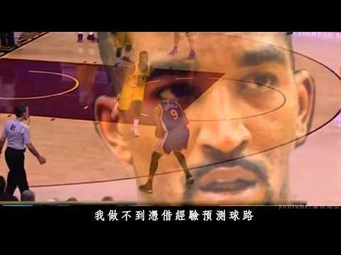 如果NBA實況用日本動漫的形式播出,你看到的比賽將會是這樣的..
