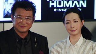 船越英一郎、オトナロイド/海外ドラマ『ALMOST HUMAN/オールモスト・ヒューマン』DVDリリースイベント