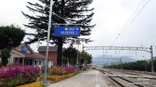 Wonju-si South Korea  city images : Korea Railroad-Sillim Station, Wonju-si 2015 [강원 원주 중앙선 신림역, 무궁화호, 새마을호, 정선아리랑열
