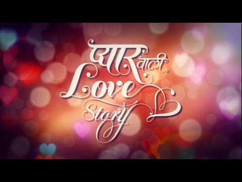 Video Pyaar Vali Love Story Full Movie download in MP3, 3GP, MP4, WEBM, AVI, FLV January 2017
