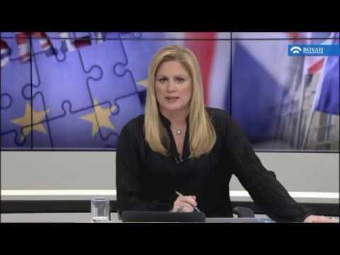 Οι εξελίξεις στη Μ.Βρετανία,ο προϋπολογισμός της Ιταλίας και το μέλλον της Ευρώπης (22/11/2018)
