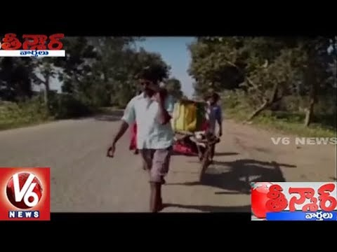 Jharkhand Old Man Struggle To Get Pension | Teenmaar News