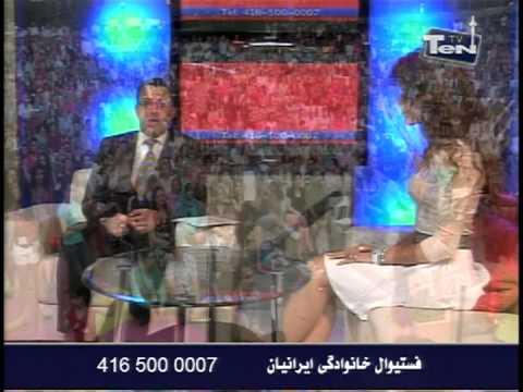 Persian Family Day Festival TV Program 1 - Part 1