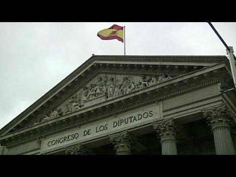 Ισπανία: Υπεγράφη το διάταγμα για την διάλυση του Κοινοβουλίου