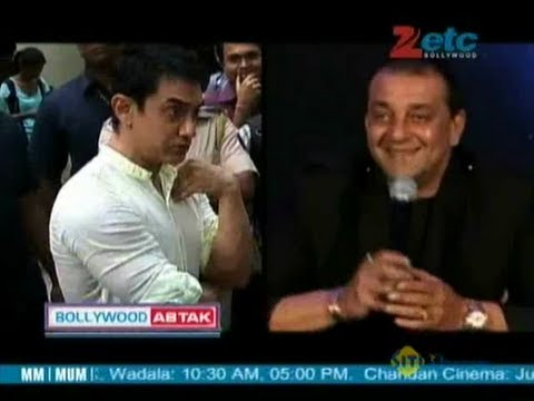 Aamir Khan and Sanjay Dutt will unite on screen fo