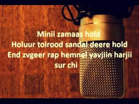 W.B - Asuult [ OldSchool ] Mongolian rap mongol duu 2013