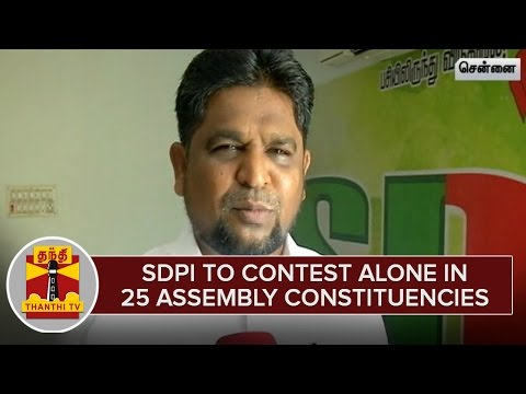 TN-Elections-2016--SDPI-to-Contest-Alone-in-25-Assembly-Constituencies--Thanthi-TV
